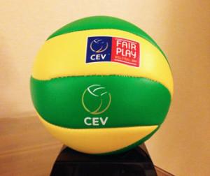 Pallone_Champions League volley mikasa 14-15