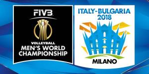 logo Mondiali 2018 Milano