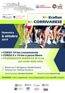 corsa eco run