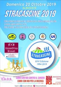 STRACASCINE 2019 - LOCANDINA OK
